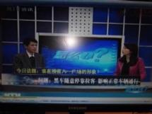南昌电视台法制节目作特邀嘉宾 共1张