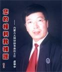 卢学宁律师