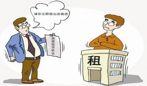 承租人单方解除合同有效吗?承租人在哪些情况下可以解除合同?