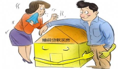 婚前财产的界定范围是什么?婚前财产离婚怎么分?