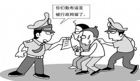2020年行政拘留可以保释吗?被行政拘留影响政审吗?