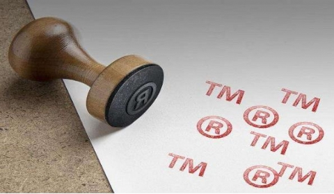 商标公告程序是什么?商标公告期有多长?