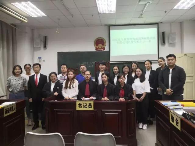 尚权资讯|尚权深圳分所张楠楠律师应邀担任模拟法庭比赛评委