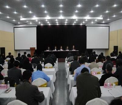 全市组织部长会议召开 李群会前提出要求